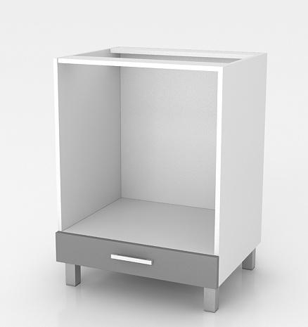 Kuchyňská skříňka na vestavnou troubu Natanya PK šedý lesk