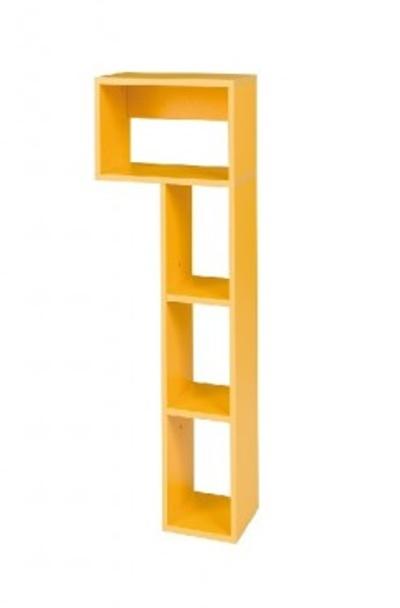 Přístavný regál Bruce R9 žlutý
