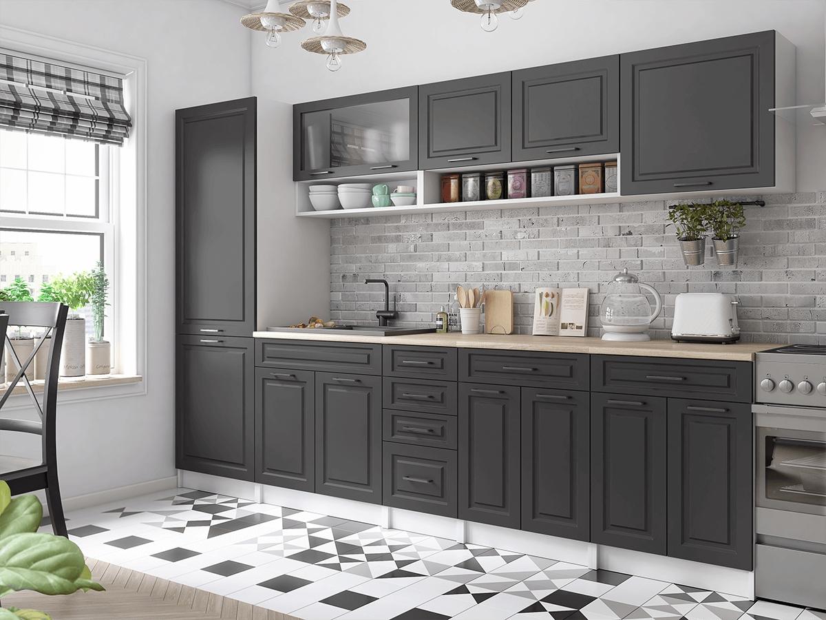 Kuchyňská Linka Brigita 300 tmavě šedá MAT